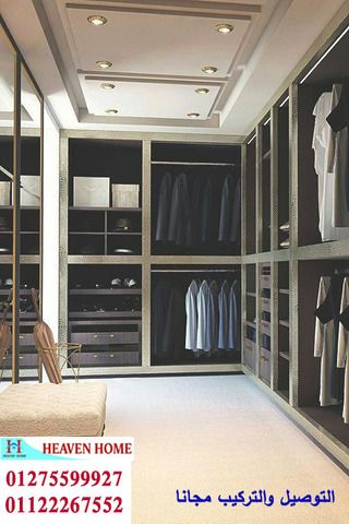 دولاب دريسنج روم دولاب دريسنج شركة هيفين هوم 01122267552 Apartment Bedroom Design Bedroom Door Design Bedroom Design