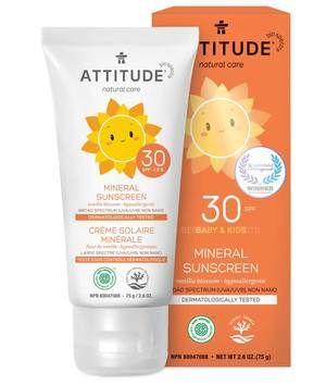 Sun Care Attitude Kids Sunscreen Baby Sunscreen Sunscreen