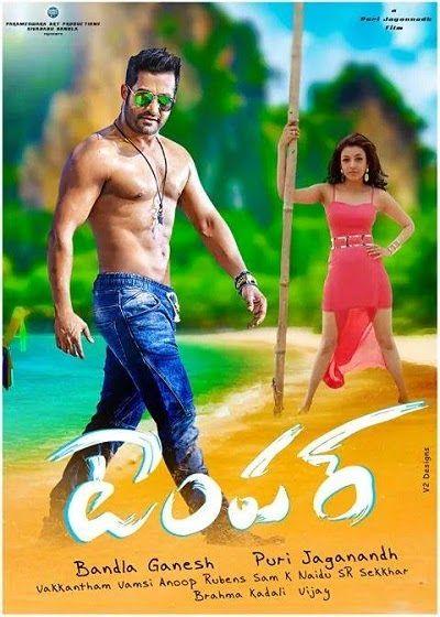 Temper 2015 Telugu Movie Mp3 Songs Pk Download Full Movies Online Free Mp3 Song Telugu Movies