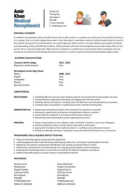 Medical Receptionist Resume With No Experience - http\/\/www - apartment maintenance supervisor resume