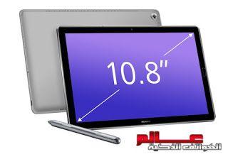 مواصفات و مميزات تابلت هواوي Huawei Mediapad M5 10 Pro تابلت هواوي Huawei Mediapad M5 10 Pro مواصفات و مميزات تابلت هو 10 Things Smartphone Huawei