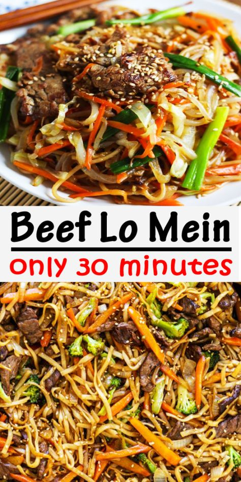 Beef Lo Mein - is a quick and easy version of classic Chinese dish. It's so much better than takeout and seriously addictive with tangy garlic and soy sauce flavors, the perfect weeknight dinner idea you can make in 30 minutes! #recipe #dinnerrecipe #chineserecipe #easyrecipe #noodles #beeflomein #chinese