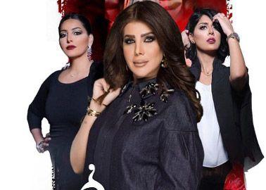مواعيد مسلسل عزوتي مع النجمة إلهام الفضالة على قناة Mbc1 Fashion Women Open Shoulder Tops