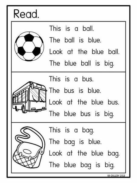 Я - Учитель начальной школы Kindergarten Reading, Kindergarten Reading  Worksheets, Reading Comprehension Kindergarten