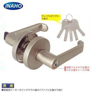 Fuki Inaho Tlh 取替レバーハンドル錠 64 ディンプルキーシリンダー 万能 レバーハンドル型 F3201064 ウォルフマート 通販 レバーハンドル 錠前 ディンプル