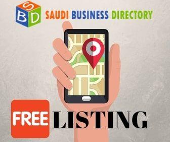 شركات الانترنت في السعودية