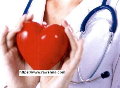 علامات بداية ظهور مرض القلب التي لا ينبغي تجاهلها دائما ما يكون العلاج المبكر لمرض القلب هو مفتاح النجاة لذلك لابد من الحذر ك Blog Posts Blog Projects To Try