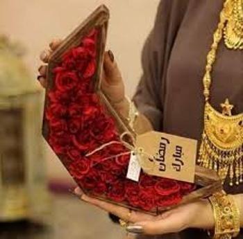 صور بوستات ومنشورات تهنئة ام الزوج بشهر رمضان 2019 2020 Lany