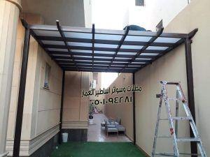مظلات لكسان مظلات مظلات وسواتر اساطير العمار 0501094281 Home Furniture Loft