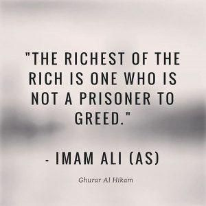 The Riche Islamic Quotes Quran Quotes Greed Quotes