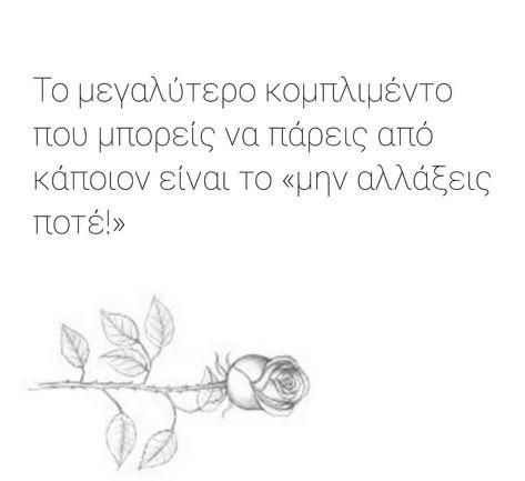 b5623bb51ecc Pin από το χρήστη Maria Tektonidou στον πίνακα Στιχακια