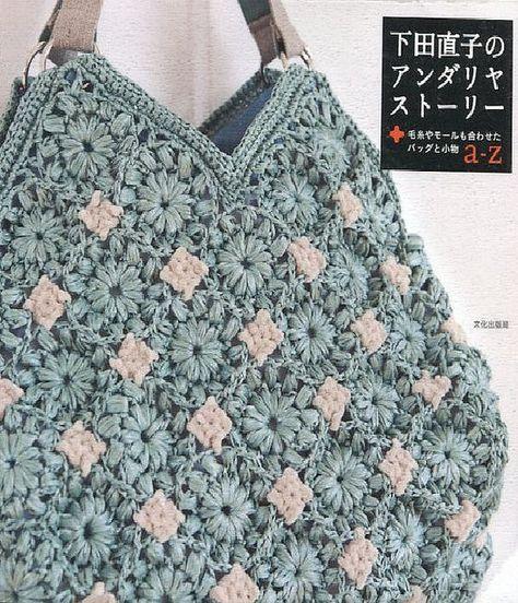 Crochet Bag from Naoko Shimoda Andaria Story - Japanese Crocheting Pattern Book.