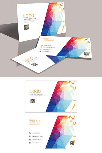 Simple Leisure Entertainment Business Card Template Psd Free Download Pikbest Business Card Template Business Card Template Psd Templates
