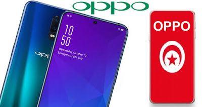 اسعار هواتف اوبو Oopo في تونس 2020 Smartphone Phone Electronic Products