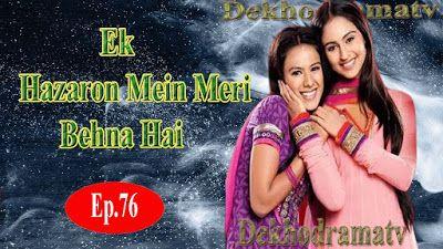 Ek Hazaron Mein Meri Behna Hai Episode 76 Dekhodramatv Tv Drama Indian Drama Family Drama