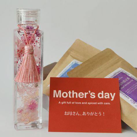 母の日 健康 プレゼント