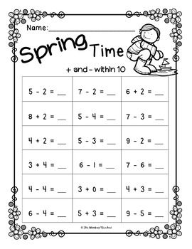 Spring Mixed Addition And Subtraction Kindergarten Subtraction Worksheets Subtraction Kindergarten Addition And Subtraction Worksheets