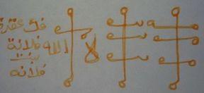 دعاء للسحر للامام علي بن الحسين Arabic Books Money Spells Proverbs