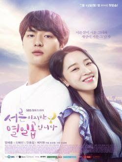Series Coreanas Adiccion A Las Series Coreanas Doramas Coreanos Romanticos Ver Drama Coreano Ver Doramas En Español