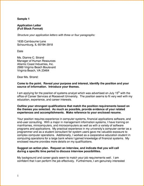 letter full block style business samples college application - cargo agent sample resume
