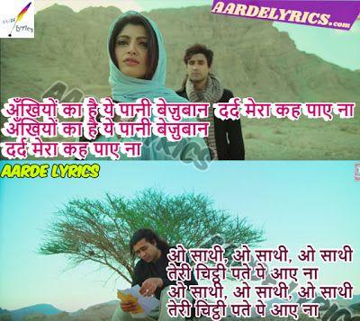Ankhiyon Ka Hai Chitti Song Lyrics From Jubin Nautiyal S Private Album 2019 Hindi Album Song Lyrics Songs Lyrics