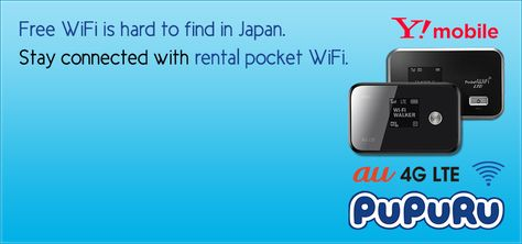 Pupuru Wifi Rental In Japan Rhode Used This And Highly