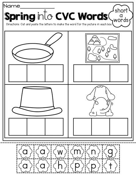 Pin On Things To Print Out Short vowel u worksheets