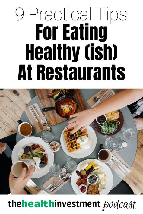 Even though restaurant ingredients are often cheap and less-nutritious, it's perfectly fine to indulge every once in awhile. As you know, I'm ONLY interested in sharing strategies that ACTUALLY work for simple weight loss and sustainable wellness. That's why I'm so excited to share these tips! By following the tips in this ep (consistently!), I've really been able to revolutionize my health... #thehealthinvestment #thehealthinvestmentpodcast #healthyhabits #healthierhabits