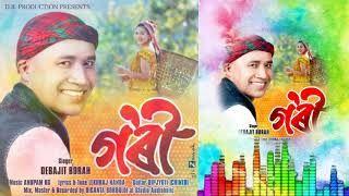 Gori By Debojit Assamese Song Download Lyrics In 2020 Songs Lyrics Song Lyrics