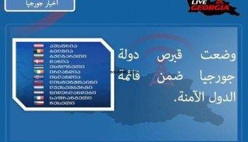 عزيزي السعودي الكويتي الأمراتي القطري العماني هل تصدق هذا طريقك لمنزلك في تبليسي Classifieds Site Free