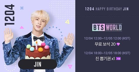 "BTS WORLD Official on Instagram: ""[#진생일ㅊㅋ] HAPPY BIRTHDAY Jin 🎂 진 생일 기념! BTS WORLD가 쏩니다! ⠀ 게임 접속만 해도 선물을 드려요! Get gifts just by logging into the game! ⭐️12/04 12:00~12/05…"""