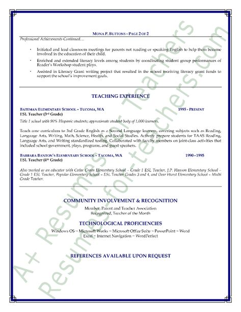 ESL Teacher Resume Sample - Page 1 Teacher, Language and - special education teacher resume samples