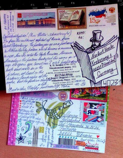 Споки картинка, лучшие открытки посткроссинга