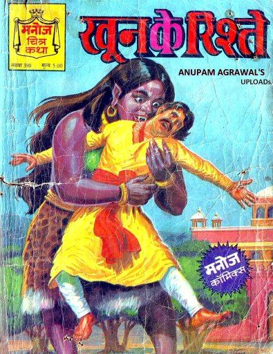 sex comic in hindi read free on mobile