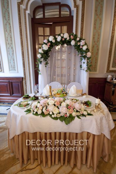 Classic Wedding In Gold And Peony Color. Table Centerpiece. Wedding Gates.  Bride And Groom Table | Pinterest | Peony Colors, Classic Weddiu2026