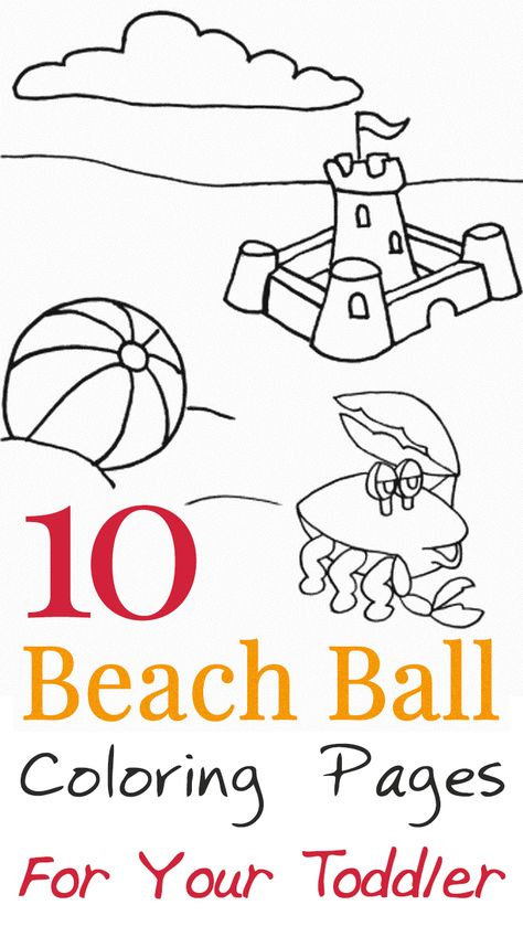 Top 20 Free Printable Beach Ball Coloring Pages Online Beach Coloring Pages Summer Coloring Sheets Summer Coloring Pages
