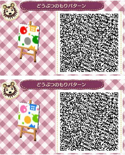 New Leaf Pattern Animal Crossing New Leaf Qr Codes New Leaf Qr