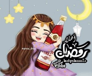 93 Images About رمضان On We Heart It See More About ر م ض ان ﺭﻣﺰﻳﺎﺕ And م ن و عات In 2021 Ramadan Kareem Pictures Floral Wallpaper Iphone Ramadan Images