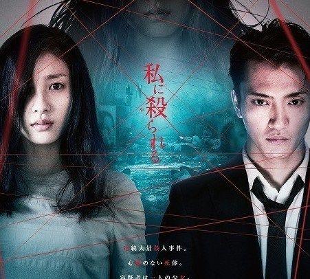 فيلم رعب ياباني الطريق المسكون مترجم Fictional Characters Character Movie Posters
