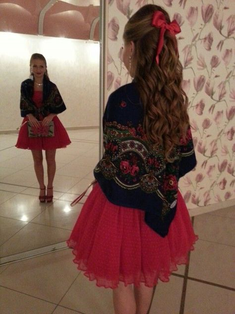 My outfit for a mexican themed wedding:) | Hair ...