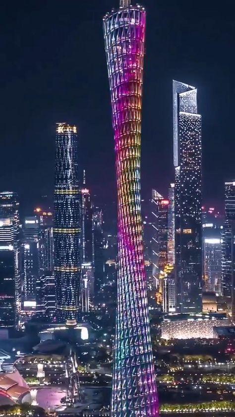 City Lights 🏙