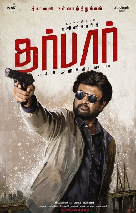 Darbar Budget Hit Or Flop Box Office Collection Day Wise Predictions Screen Count Running Time In 2020 Free Movies Online Full Movies Streaming Movies Free