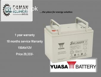 Rulgaye Battery Vision 100ah 12v In 2020 Yuasa Years Battery