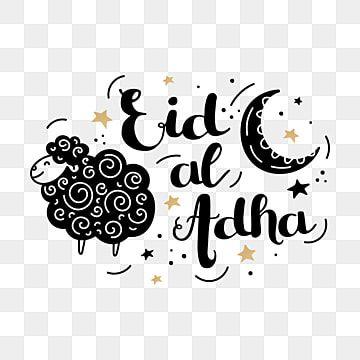 Gambar Teks Ucapan Hari Kemerdekaan Indonesia Ke 75 Indonesia Merdeka Kemerdekaan Png Dan Vektor Dengan Latar Belakang Transparan Untuk Unduh Gratis Eid Al Adha Greetings Eid Mubarak Stickers Eid Stickers