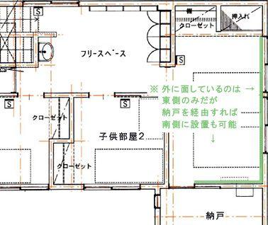 Web内覧会 寝室2 北面収納と長押と Pid エアコン 設置 デザイン 押し入れ
