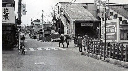 昭和の風景 昭和45年編(1970年) - NAVER まとめ | Street view ...