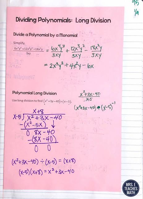 Polynomial Division Inb Pages Polynomials Algebra Interactive Notebooks High School Math Lesson Plans Dividing by monomials worksheet 2
