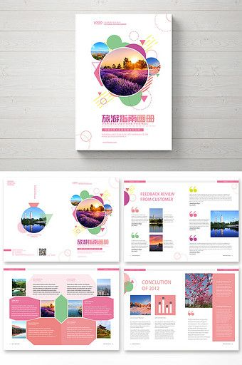 Fresh And Beautiful Travel Guide Brochure Travel Guide Book