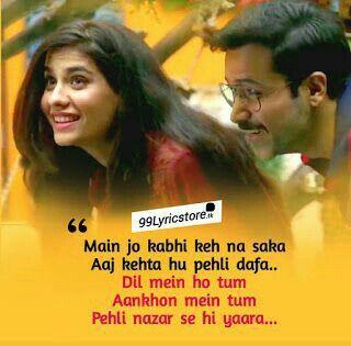 Follow Me Nimisha Neha Love Song Quotes Song Lyric Quotes Love Songs Lyrics