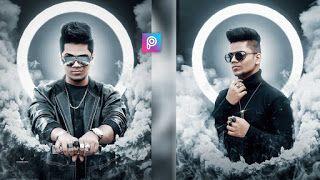 Smoke Ring Light Photo Editing Background Download Editing Background Photo Editing Ring Light Photo